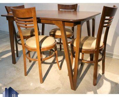 ست میز نهارخوری DTB60