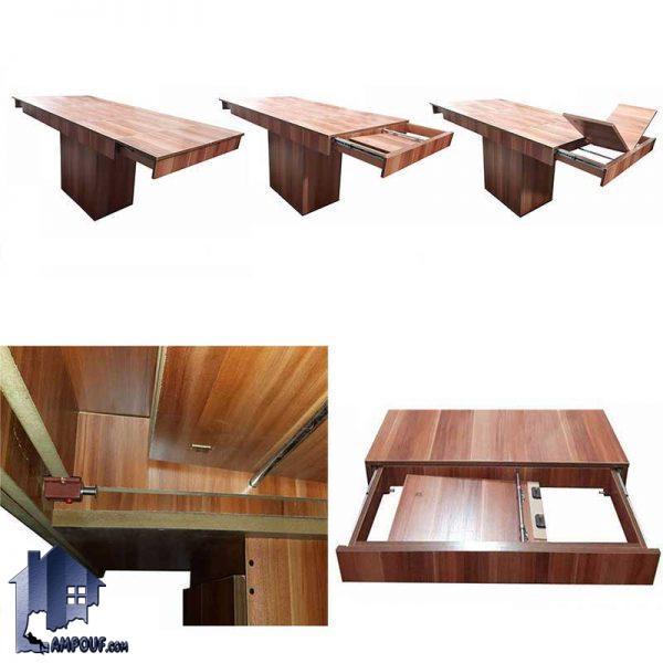 میز تبدیلی چهار به هشت DTB63