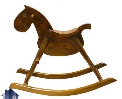 صندلی راک اسبی RCA109