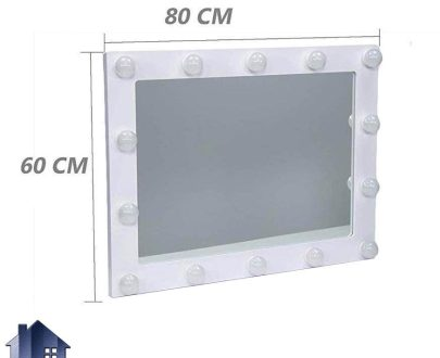 آینه دیواری لامپ دار SMJ208