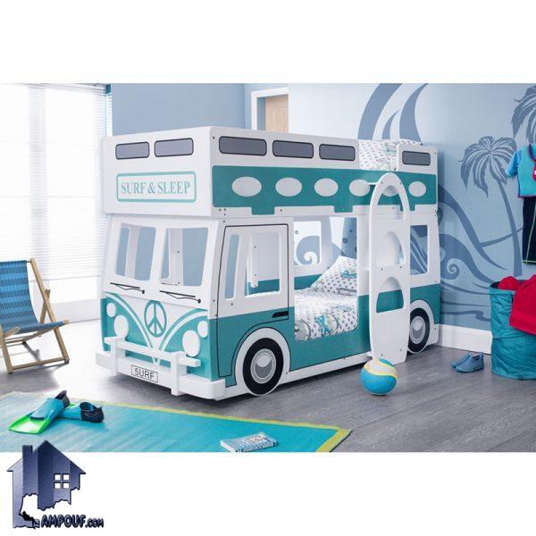 تخت خواب دو طبقه TBJ26 دارای طرح ماشین و اتوبوس که این تختخواب دوطبقه اتوبوسی میتواند در کنار سرویس خواب در اتاق خواب کودک و نوجوان مورد استفاده قرار بگیرد