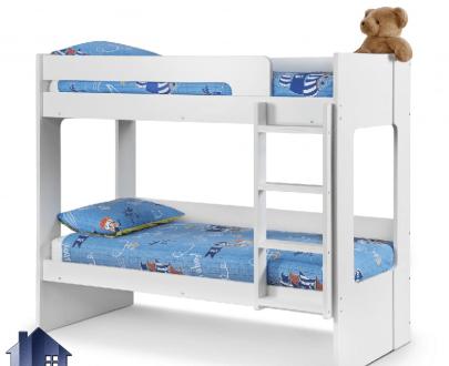تخت خواب دو طبقه TBJ28