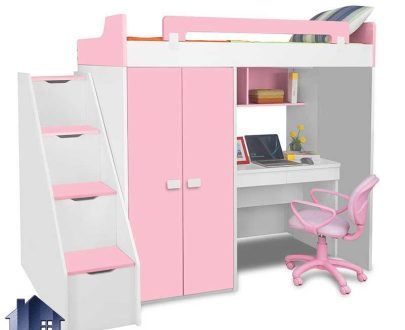 تخت خواب دو طبقه TBJ31 با طراحی کمد دار و جالباسی میز تحریر کتابخانه و پله به صورت کشو دار و دراور که در کنار سرویس خواب در اتاق کودک و نوجوان قرار میگیرد.