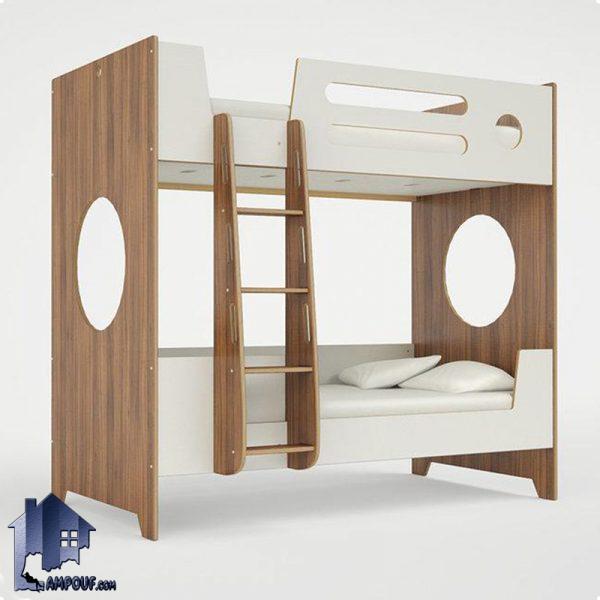 تخت خواب دو طبقه TBJ47