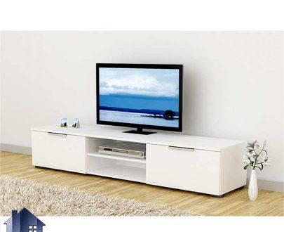 میز LCD مدل TTJ69 که به عنوان یک میز تلویزیون یا براکت و استند برای قرار گیری تلویزیون به صورت درب داشبردی و قفسه دار که در تی وی روم و پذیرایی قرار میگیرد.