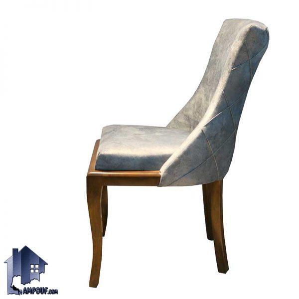 صندلی نهارخوری DSA135