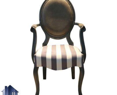 صندلی نهارخوری DSA140