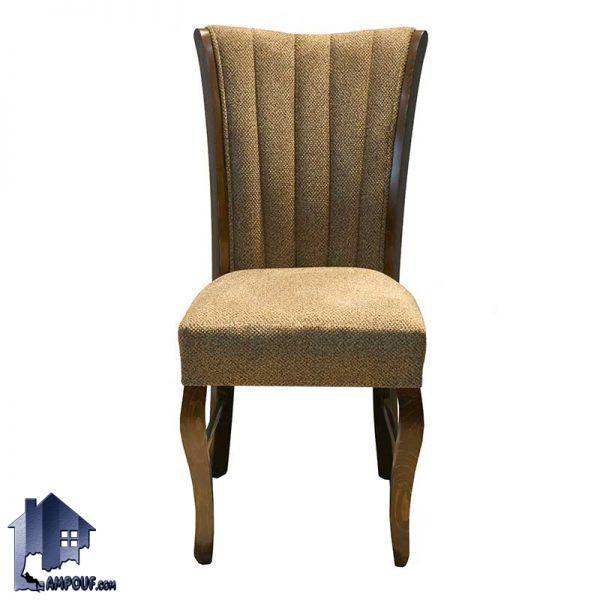 صندلی نهارخوری DSA141