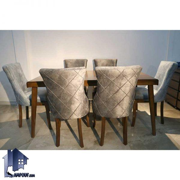 ست میز نهارخوری DTB56 دارای جنس چوبی با صندلی های مبلی غذا خوری و ناهار خوری که در داخل آشپزخانه و پذیرایی و رستوران و کافی شاپ مورد استفاده قرار میگیرد
