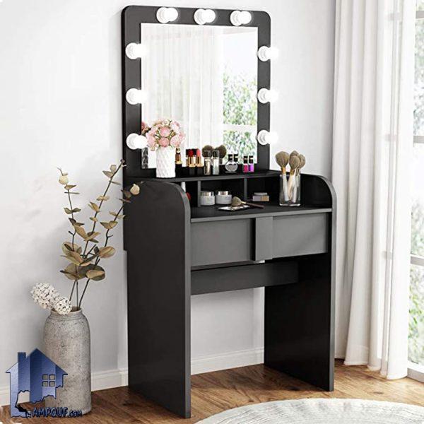 میز آرایش لامپ دار DJ347 به صورت کشو دار که به عنوان کنسول دراور میز توالت آینه دار به صورت چراغ دار و لامپدار که در کنار سرویس خواب در اتاق استفاده میشود
