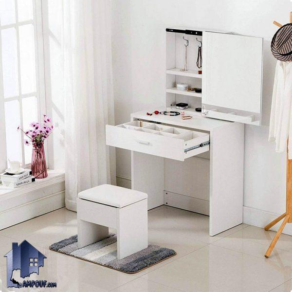 میز آرایش DJ348 به صورت کشو دار و دارای آینه به صورت قفسه دار با درب کشویی که به عنوان میز توالت و کنسول و دراور در کنار سرویس خواب در اتاق استفاده میشود