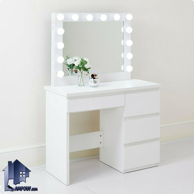 میز آرایش لامپ دار DJ350 که به عنوان دراور و میز کنسول و توالت چراغ دار و لامپدار کشو دار در داخل اتاق خواب و در کنار سرویس خواب مورد استفاده قرار میگیرد.