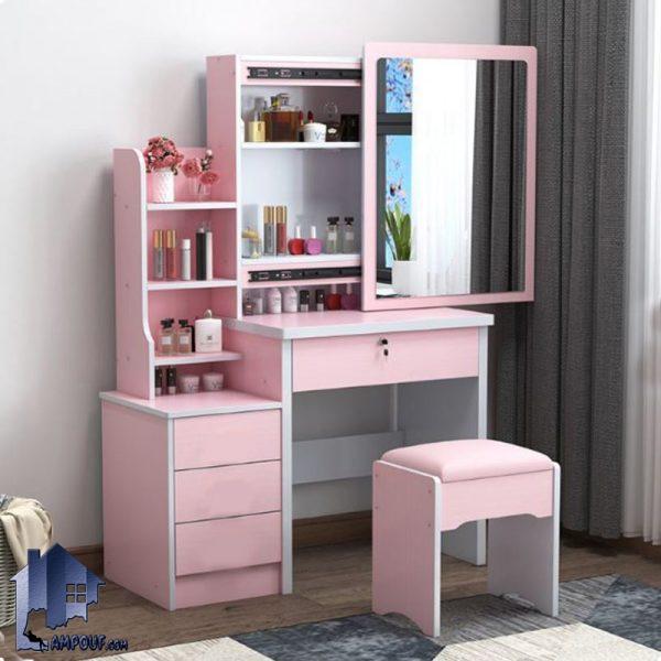 میز آرایش DJ356 که به صورت قفسه دار و کشو دار و با آینه ریلی طراحی شده و به عنوان میز توالت و کنسول و دراور در داخل اتاق و در کنار سرویس خواب قرار میگیرد.