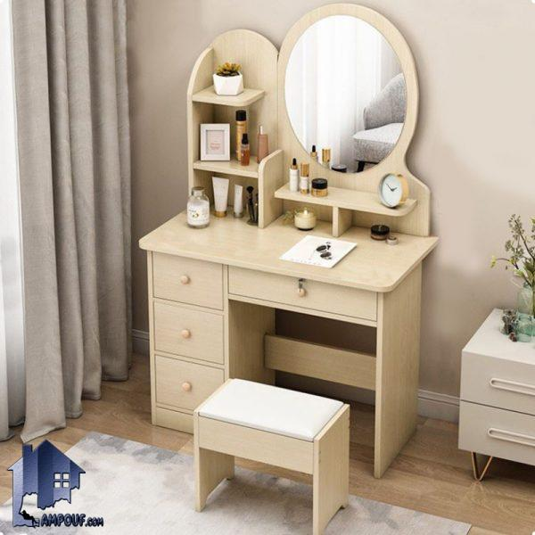 میز آرایش DJ357 به صورت کشو دار و قفسه دار و آینه دار بوده و به عنوان یک دراور و کنسول و میز توالت در داخل اتاق خواب و در کنار سرویس خواب قرار میگیرد