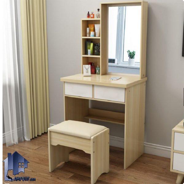 میز آرایش DJ358 دارای دو کشو و به صورت قفسه دار که به عنوان دراور کنسول و میز توالت آینه دار در کنار سرویس خواب در داخل اتاق خواب مورد استفاده قرار میگیرد.