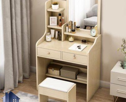 میز آرایش DJ359 یا میز گریم و توالت آینه دار که مجهز به قفسه و ویترین و کشو بوده و در داخل اتاق خواب کودک و نوجوان وبزرگسال در کنار سرویس خواب قرار میگیرد.