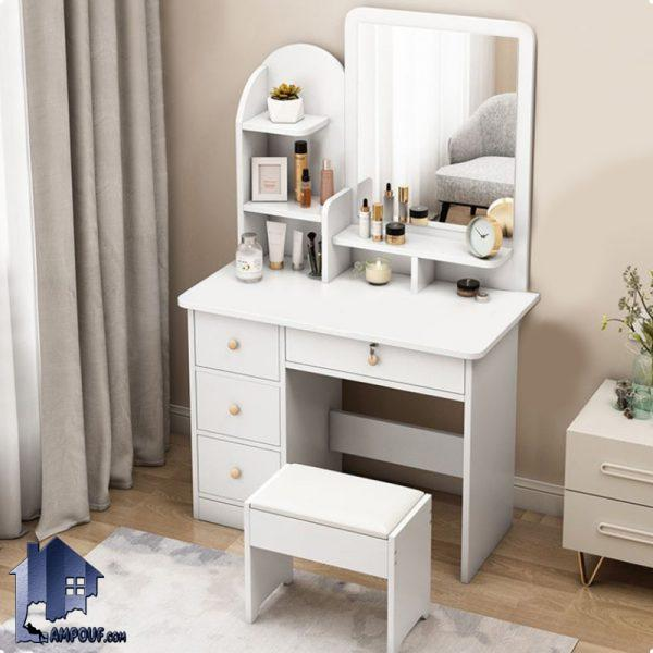 میز آرایش DJ360 که به عنوان دراور و کنسول و میز توالت و گریم آینه دار که دارای قفسه و ویترین و کشو بوده و در داخل اتاق خواب در کنار سرویس خواب قرار میگیرد.