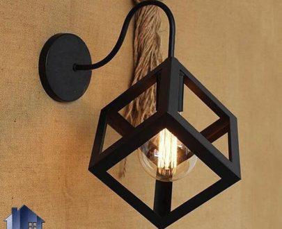 لوستر دیواری LLA101 که به عنوان چراغ و لایت هوم و سرپیچ دیواری و هولدر لامپ دیواری برای نورپردازی اتاق خواب و پذیرایی و رستوران و کافی شاپ استفاده میشود.