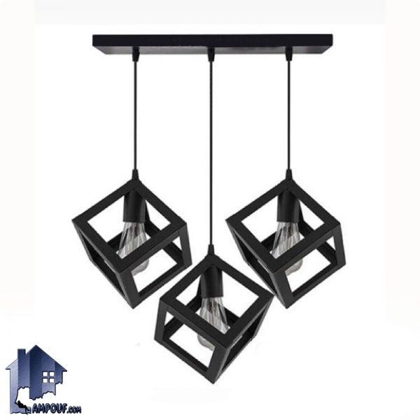 آویز مکعبی سه شاخه LLA102 که به عنوان چراغ آویز لوستر لایت هوم و هولدر لامپ سقفی برای نورپردازی آشپزخانه پذیرایی و اتاق خواب رستوران کافی شاپ استفاده شود.