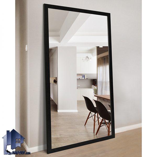 آینه قدی SMJ212