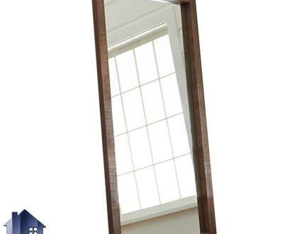 آینه قدی SMJ213