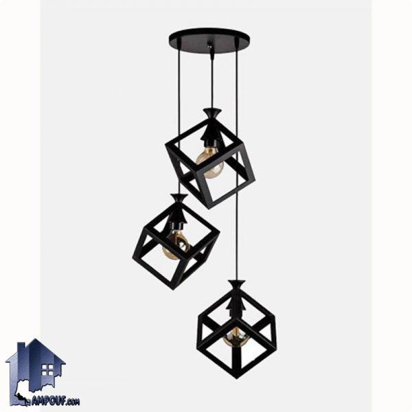آویز مکعبی سه شاخه LLA103 که به عنوان لوستر و چراغ سقفی و لایت هوم و هولدر لامپ برای نورپردازی اتاق خواب آشپزخانه رستوران کافی شاپ و پذیرایی استفاده نمایید