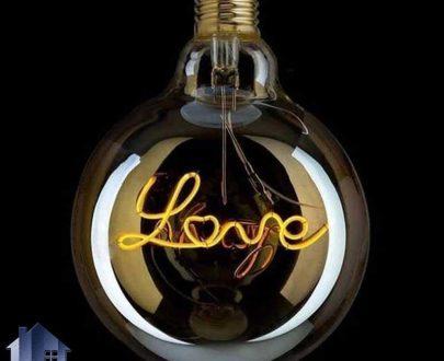 لامپ طرح LOVE مدل LLA105 که برای نورپردازی و روشنایی آویز و لوستر در اتاق خواب پذیرایی مغازه رستوران کافی شاپ به صورت لایت هوم و هولدر لامپ استفاده میشود.