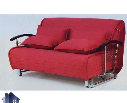 مبل تختخوابشو دو نفره OfSS101 که به صورت مبل دونفره و تختخواب دو نفره در داخل منازل و در ویلا ها و ادارات و شرکت ها و دفاتر و بیمارستان استفاده میشود