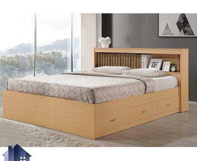تخت خواب دو نفره DBJ126 که به عنوان تختخواب دونفره کشو دار با ابعاد کینگ و کوئین که در کنار دیگر اقلام سرویس خواب داخل اتاق خواب مورد استفاده قرار میگیرد.