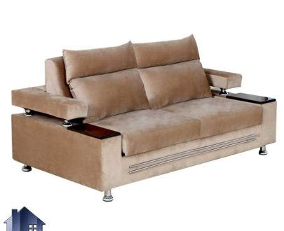 مبل تختخوابشو دو نفره النا FFRA105 که به عنوان کاناپه و مبلمان و تخت خواب دونفره در پذیرایی منازل و ویلا و یا شرکت ها و ادارات و اتاق مدیرت استفاده میشود.