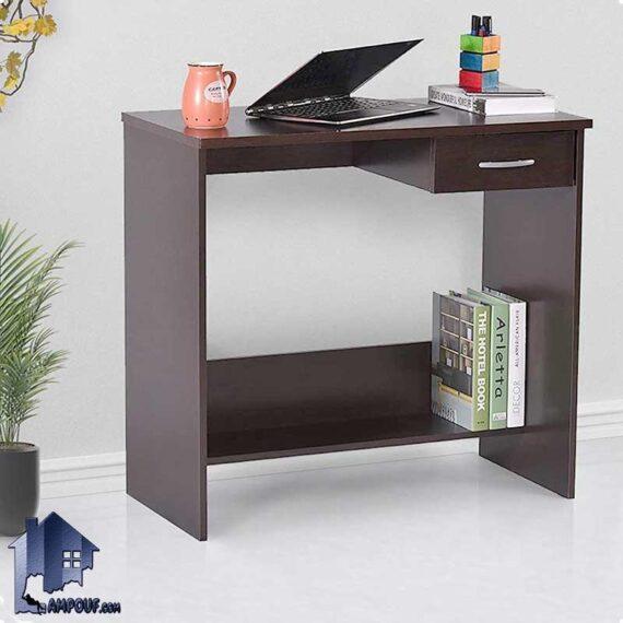 میز تحریر SDJ284 به صورت کشو دار با طراحی کمجا که به عنوان میز مطالعه و لپ تاپ و کامپیوتر و میز کار در محیط های اداری و اتاق خواب قابل استفاده میباشد به صورت کشو دار با طراحی کمجا که به عنوان میز مطالعه و لپ تاپ و کامپیوتر و میز کار در محیط های اداری و اتاق خواب قابل استفاده میباشد