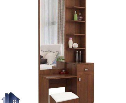 میز آرایش DJ365 به صورت کشو دار که به عنوا یک آینه قدی ویترینی و همچنین میز توالت و گریم و میز کنسول در داخل اتاق خواب و در کنار سرویس خواب استفاده میشود.