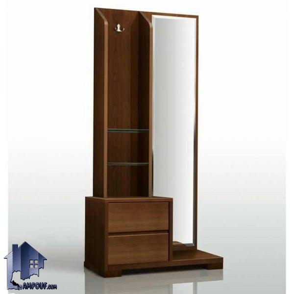 جاکفشی و جالباسی SHJ285 به صورت کشو دار و آینه دار که به عنوان کمد و استند جا کفشی و یا میز آرایش و توالت و گریم داخل اتاق خواب و ورودی منزل قرار میگیرد.