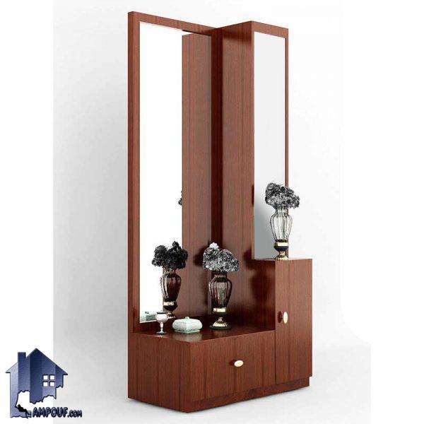 جاکفشی آینه دار SHJ286 دارای کشو و درب و آینه قدی که به عنوان کمد و استند کفش و لباس و میز آرایش توالت و گریم در داخل اتاق خواب و ورودی منزل استفاده میشود.