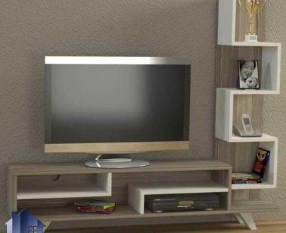 میز LCD مدل TTJ80 به صورت ویترینی و قفسه دار که به عنوان زیر تلویزیونی و استند و براکت تلویزیون و ال سی دی در تی وی روم و دکور پذیرایی منزل استفاده میشود.