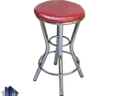 صندلی اپن BSM205 به صورت چهار پایه فلزی که در کنار میز بار و کانتر و پیشخوان در آشپزخانه و پذیرایی رستوران کافی شاپ و فضای باز استفاده میشود.