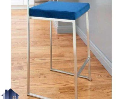 صندلی اپن راشر BSO805 دارای پایه فلزی و نشیمن نرم که در کنار انواع میز های اپن و بار و کانتر و پیشخوان در آشپزخانه و رستوران و کافی شاپ استفاده میشود