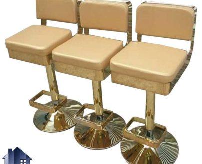 صندلی اپن تیگو BSO807 دارای بدنه فلزی به صورت جکدار با رنگ طلایی و استیل که در کنار میزهای بار و کانتر پیشخوان آشپزخانه و کافی شاپ و رستوران استفاده میشود