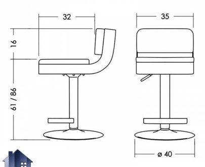 صندلی اپن تیگو BSO807