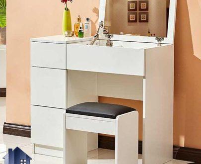 میز آرایش DJ367 دارای درب آینه ای جکدار و دارای کشو که به عنوان میز توالت و گریم و کنسول آینه دار کمجا در داخل اتاق خواب در کنار سرویس خواب استفاده میشود.