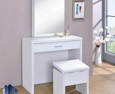 میز آرایش DJ368 به صورت کشو دار و دارای آینه کشویی و قفسه که به عنوان میز توالت و گریم و کنسول آینه دار در داخل اتاق خواب و در کنار سرویس خواب قرار میگیرد
