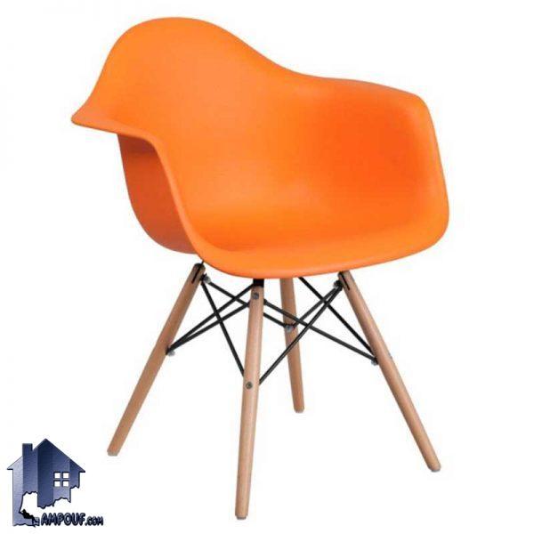 صندلی نهارخوری رست DSO100