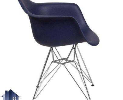 صندلی نهارخوری رست اسپایدر DSO101