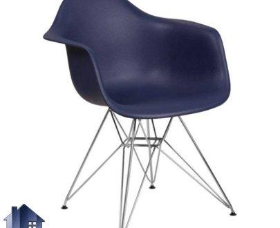 صندلی نهارخوری رست اسپایدر DSO101 بدنه پلیمری و پایه فلزی که کنار میز ناهار خوری و غذا خوری در آشپزخانه پذیرایی رستوران کافی شاپ قرار میگیرد.