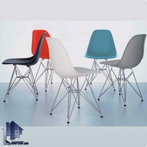 صندلی نهارخوری آرین اسپایدر DSO103