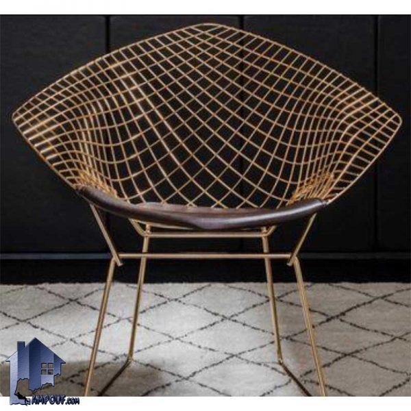 صندلی کوپال DSO600