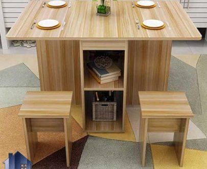 ست میز نهارخوری DTj67