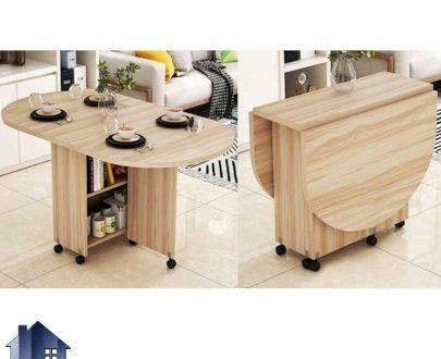 میز تبدیلی نهارخوری DTJ68 به صورت کمجا که به عنوان ناهار خوری و غذاخوری در آشپزخانه و پذیرایی و کافی شاپ و رستوران و فست فود استفاده میشود.
