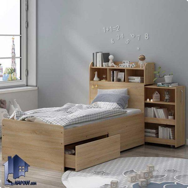 تخت خواب یک نفره SBJ131 به صورت ویترینی و کتابخانه دار و قفسه دار که به عنوان تختخواب یکنفره کشو دار در داخل اتاق خواب و در کنار سرویس خواب استفاده میشود
