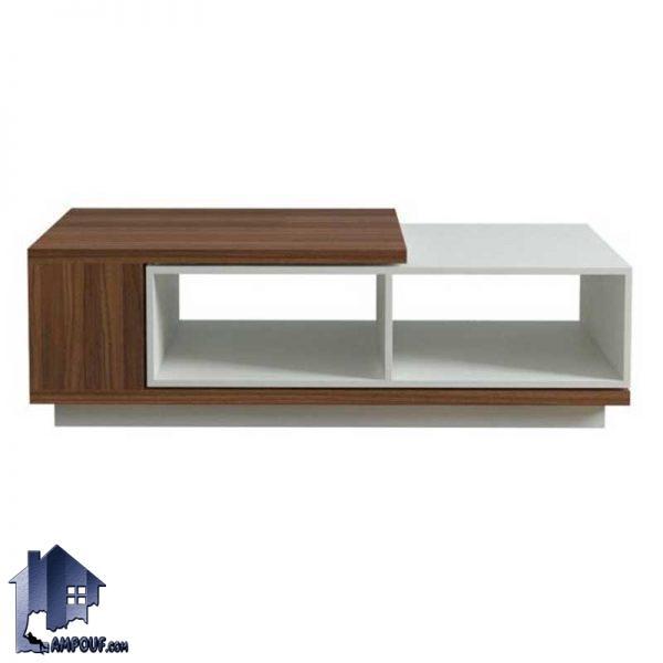 میز جلومبلی HOJ118 به صورت قفسه دار با طراحی زیبا که به عنوان جلو مبلی و عسلی اداری و خانگی برای پذیرایی در کنار مبلمان استفاده میشود